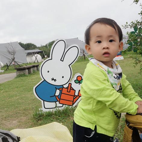 11-02(7) 八里文化公園米飛兔