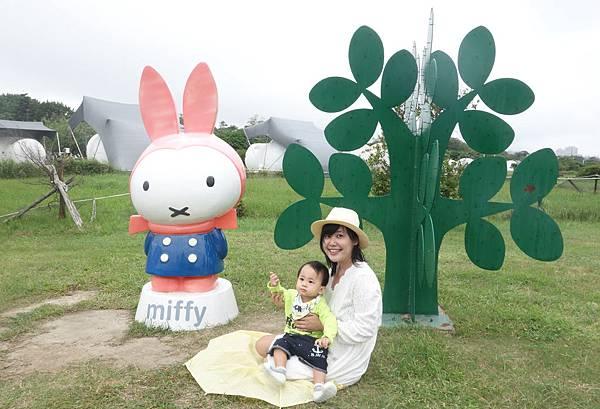 11-02(9) 八里文化公園米飛兔