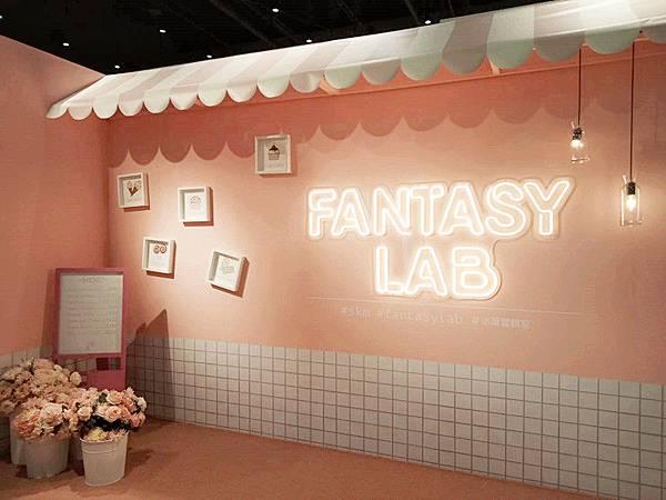 【冰菓實驗室Fantasy Lab】免費展覽就在新光三越A11 6F/網美必去/免費遛小孩好地方~