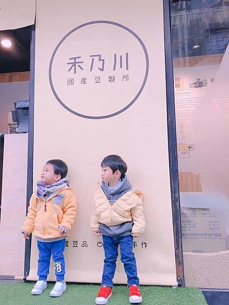 01-22 華山 (43)