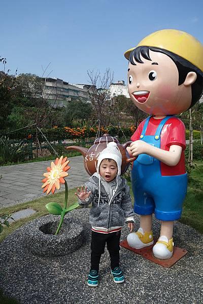 01-23 鶯歌永吉公園 (3-1) (3).JPG