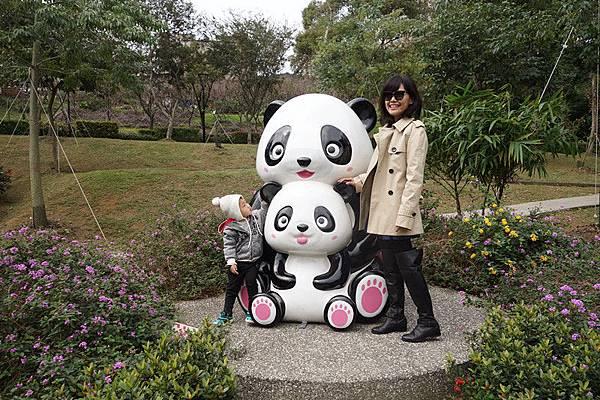 01-23 鶯歌永吉公園 (34).JPG