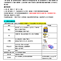 IMG_20190411_140103 (1).png