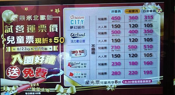 台中樂米 (2).jpg