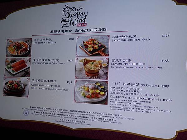 HK  DISNEY DAY 1 (31).JPG