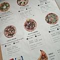 07-24  薩朵那不勒斯披薩 SALTO Pizzeria Napoletana  (2).jpg