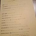 福旺餐廳 (1).jpg
