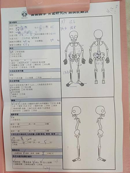 3 (1-1).jpg