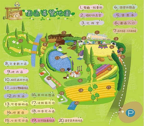 富田MAP
