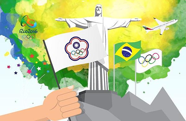 里約奧運2.png