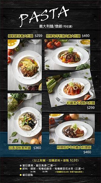 覓奇菜單2.jpg