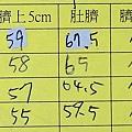 70-1.JPG