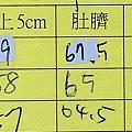 70-2.JPG