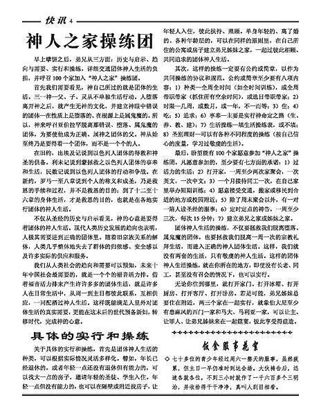 2009-4_頁面_2.jpg