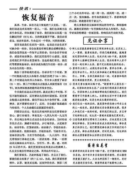 2009-5_頁面_2.jpg