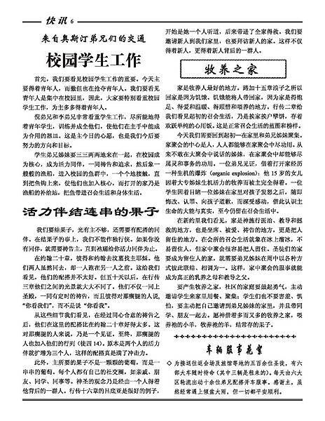 2009-6_頁面_2.jpg