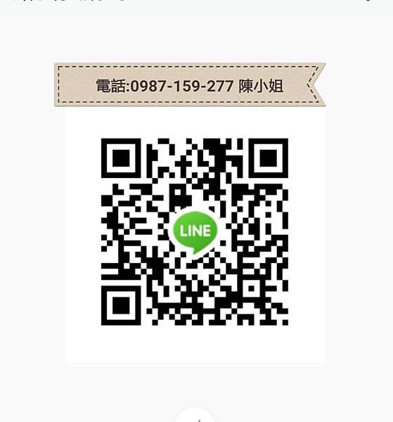 S_4383896261697.jpg