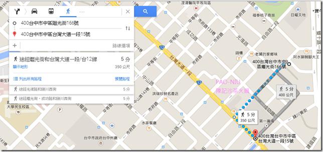 陳記沙茶地圖