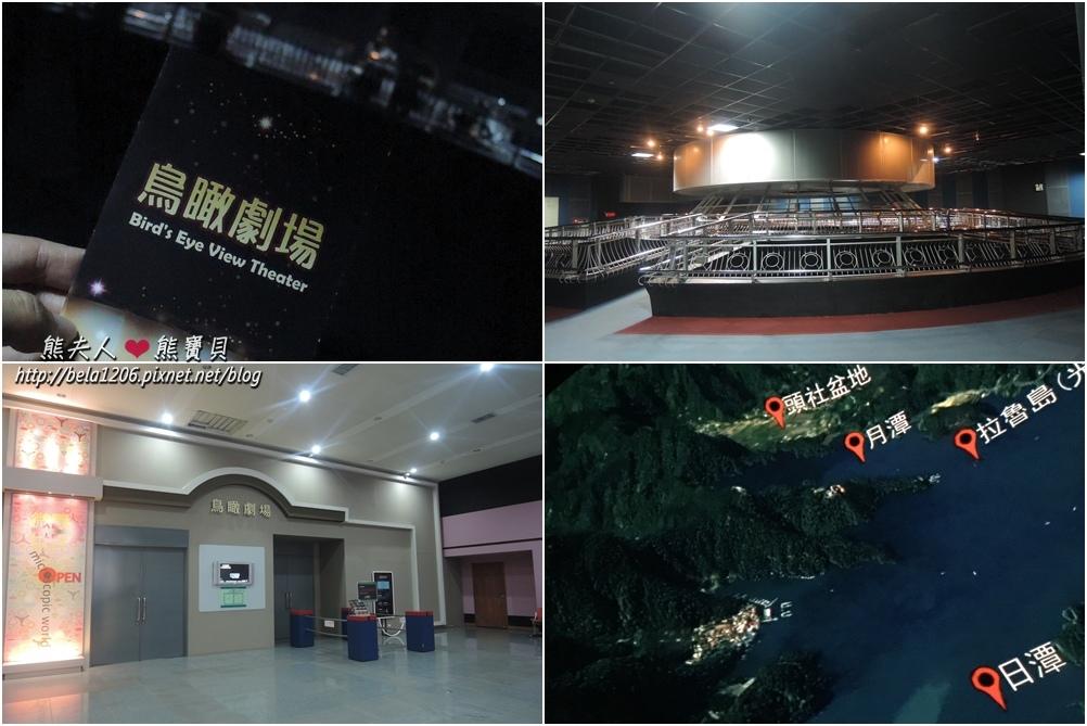 科博館鳥瞰劇場.jpg