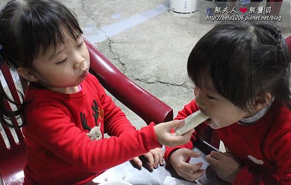 第一青海鮮 (13).JPG
