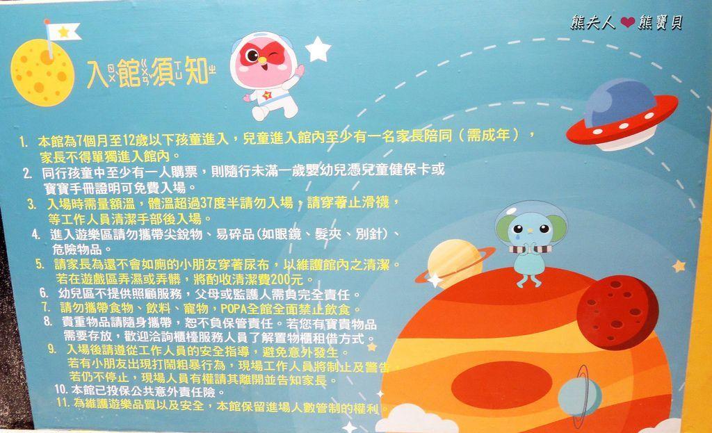 popa taichung (2).jpg