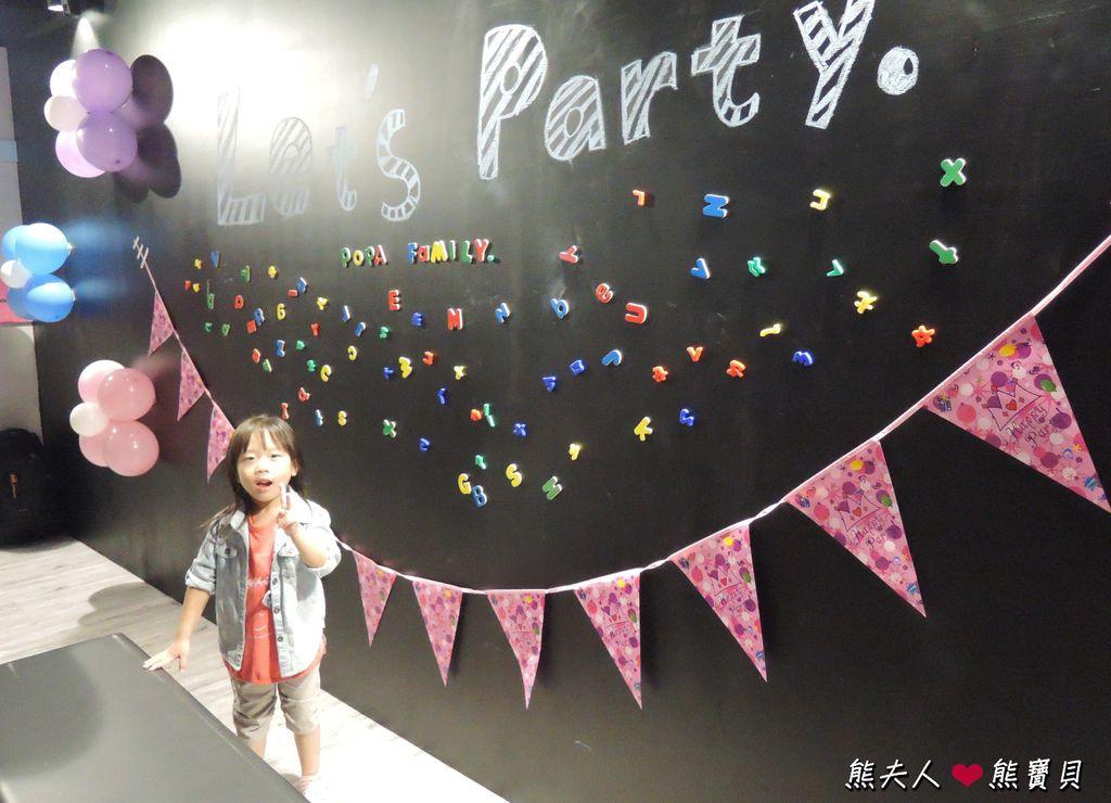 popa taichung (24).JPG