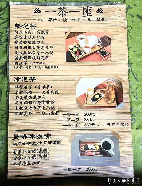 道禾六藝 (11).jpg