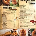 milano menu (2).JPG