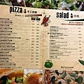 milano menu (5).JPG