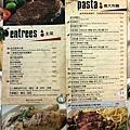 milano menu (3).JPG