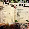 milano menu (4).JPG