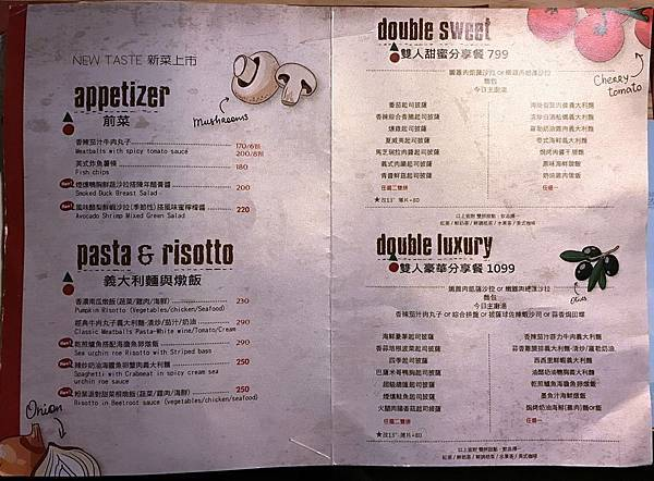 milano menu (8).JPG