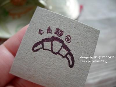 小鐵罐與手繪小圖卡05