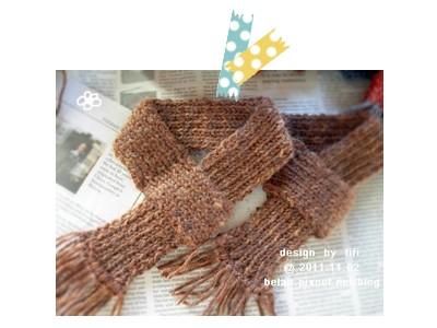手工毛線貓用圍巾(咖啡色款)03