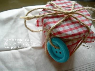手工檸檬番茄果醬01