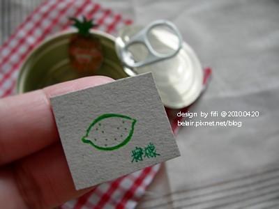小鐵罐與手繪小圖卡04