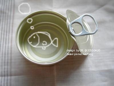 小鐵罐與手繪小圖卡01