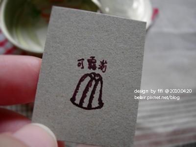 小鐵罐與手繪小圖卡06