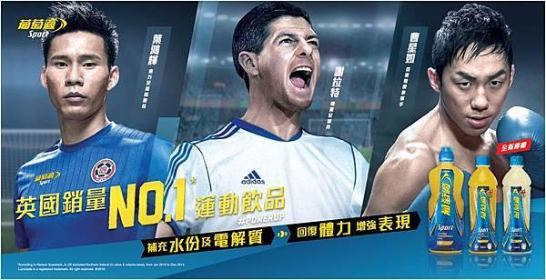 Lucozade_sport_11_ad.jpg