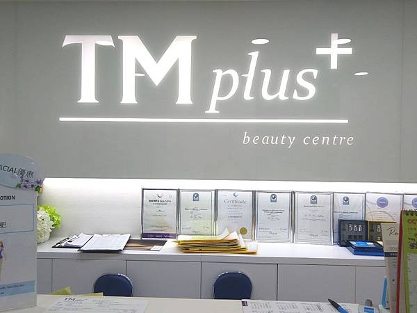 回復無妝零毛孔嫩肌 :: TM Plus+ 碳粉激光療程