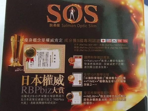 SOS_04.jpg