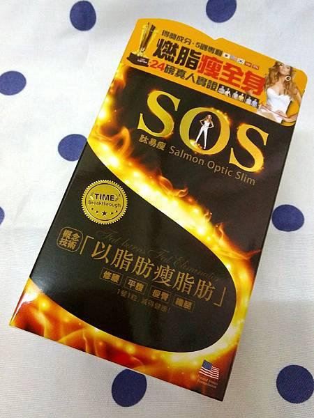 SOS_01.jpg