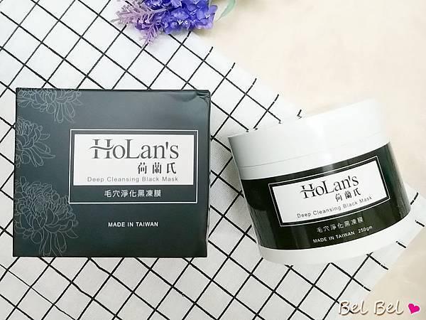 [黑頭剋星] 毛穴對策清污垢 | HoLan's 荷蘭氏毛穴淨化竹炭黑面膜 ...