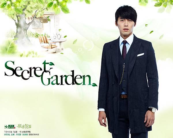 千山-秘密花園