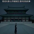 王昭孤獨1.jpg