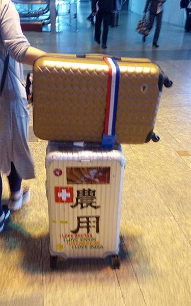 3-行李箱.jpg