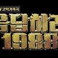 1988介紹.png