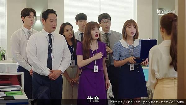 15-8金秘留任.jpg