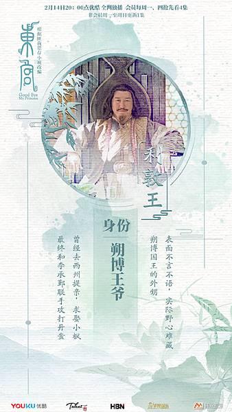 人卡-利敦王.jpg