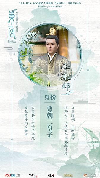 人卡-李鄴.jpg